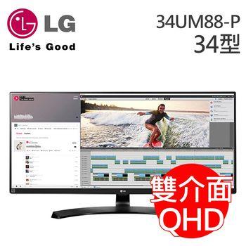 LG 樂金 34UM88-P 34吋 QHD高解析 21:9 AH-IPS 電競液晶螢幕