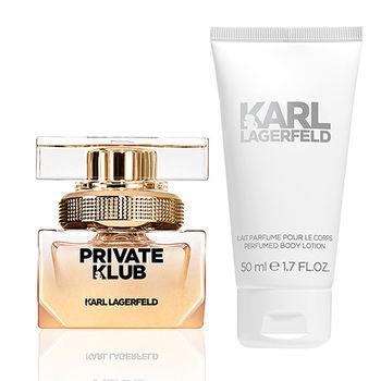 【KARL LAGERFELD】派對卡爾女性淡香精25ml(加贈同名身體乳50ml)