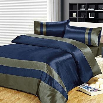 RODERLY 玻光映藍-絲緞壓花 單人三件式被套床包組