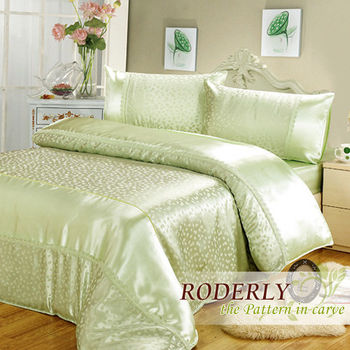RODERLY 黛綠年華-絲緞壓花 加大四件式被套床包組