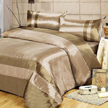 RODERLY 明日清泉-絲緞壓花 加大四件式被套床包組