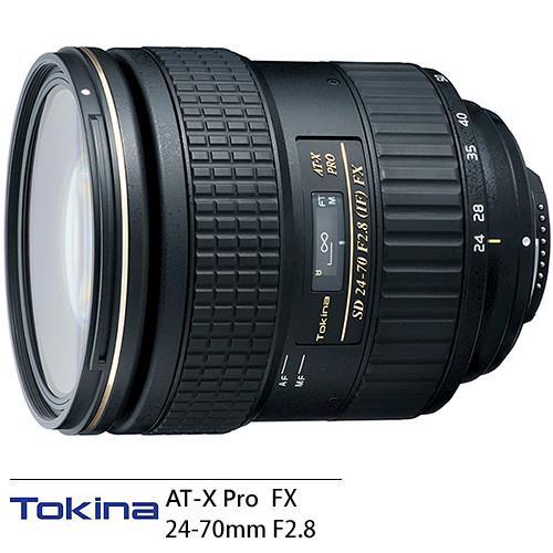 Tokina AT-X Pro FX 24-70mm F2.8 鏡頭 (24-70,公司貨)-Canon / Nikon