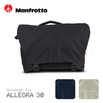 MANFROTTO ALLEGRA 30 郵差包(黑)