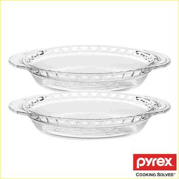 【PYREX百麗】烘烤系列9-1/2吋大雙耳圓派盤 2入組