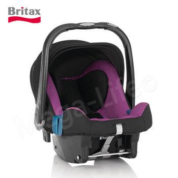 Britax-Agile單手收豪華三輪手推車+旗艦型提籃汽座(紫)