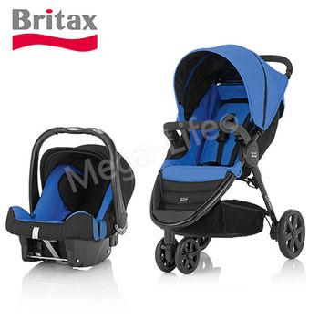Britax-Agile單手收豪華三輪手推車+旗艦型提籃汽座(藍)