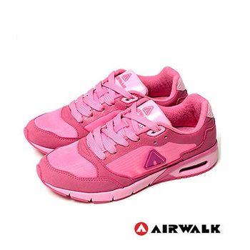 【美國 AIRWALK】超彈氣墊雙料輕量慢跑運動鞋 - 女(共四色)