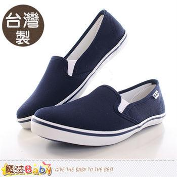 魔法Baby 成人女鞋 台灣製女款帆布鞋~sh9696