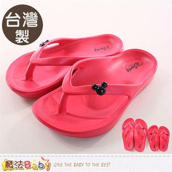 魔法Baby 兒童夾腳涼拖鞋 台灣製米奇正版親子鞋兒童款~sh9684