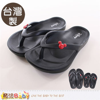 魔法Baby 兒童夾腳涼拖鞋 台灣製米奇正版親子鞋兒童款~sh9682