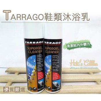 ○糊塗鞋匠○ 優質鞋材 K101 西班牙Tarrago鞋類沐浴乳 -瓶