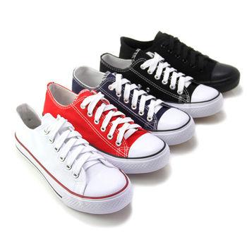 【Pretty】百搭基本款低筒帆布鞋-黑白、紅色、深藍、白色、黑色