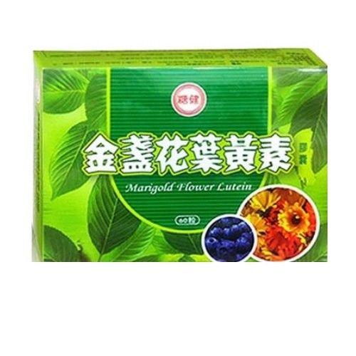 【台糖】金盞花葉黃素1入(60錠)