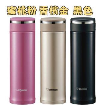 象印 【SM-JD48】480ml 可分解杯蓋不鏽鋼真空保溫杯
