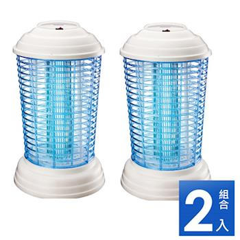 《2入團購價》【華冠】 10W 時尚捕蚊燈 ET-1016