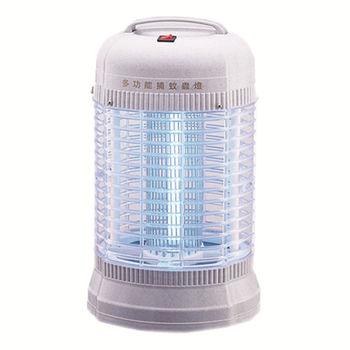 【華冠】6w電子式捕蚊燈(ET-609)