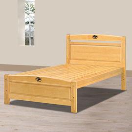【時尚屋】[UZ6]安麗檜木3.5尺加大單人床UZ6-97-4不含床頭櫃-床墊