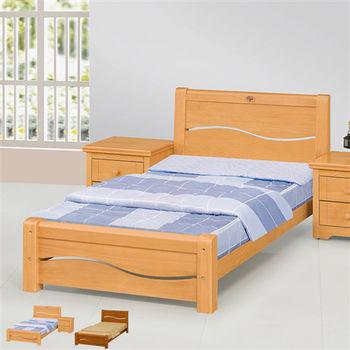 【時尚屋】[UZ6]米蘭3.5尺加大單人床UZ6-96-2不含床頭櫃-床墊