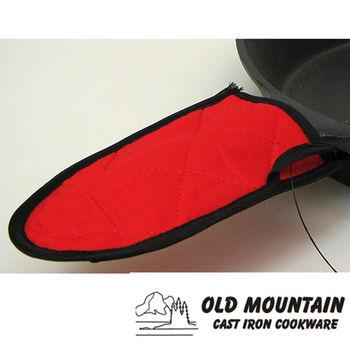 Old Mountain 美國鑄鐵鍋-HM拋棄式防燙手柄套