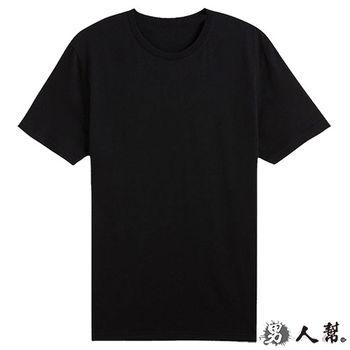 【男人幫】UV200*抗UV吸濕排汗衫【路跑專用款式百搭素面排汗T恤】螢光色系台灣製