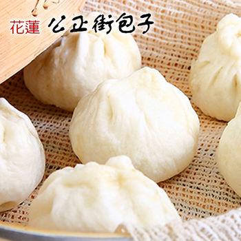 【花蓮 公正街包子】小籠包5盒 (小籠包/蒸餃)