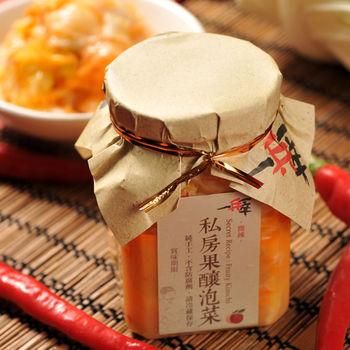 《一兵一卒》黃金果香泡菜(300g/罐,共兩罐)
