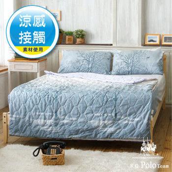 【R.Q.POLO】叢林飛鳥 涼粉系列-雙人標準涼被床包四件組(5X6.2尺)