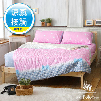 【R.Q.POLO】公主日記 涼粉系列-雙人標準涼被床包四件組(5X6.2尺)