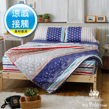 【R.Q.POLO】夜半小插曲 涼粉系列-雙人標準涼被床包四件組(5X6.2尺)