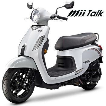 SYM三陽機車 Mii Talk 110 鼓剎-2016新車 24期