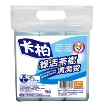 卡柏綠活茶樹清潔袋(大75cmX65cm) *24包/箱