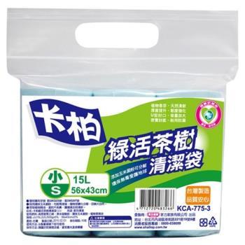卡柏綠活茶樹清潔袋(小56cmX43cm) *24包/箱