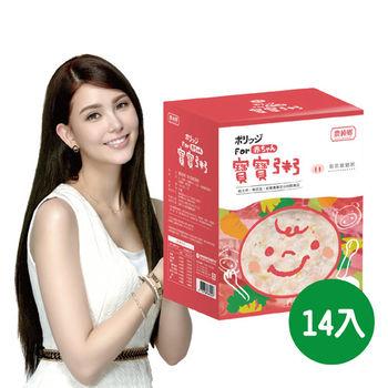 【農純鄉】乖乖豬豬粥 精緻小盒(14入)