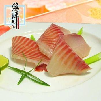 【海洋先生】急速冷凍台灣鯛魚片2kg