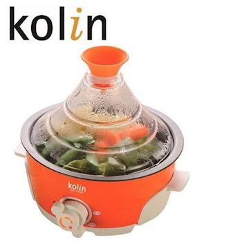 (福利品)【Kolin 歌林】塔吉鍋 電火鍋KHL-LN0501