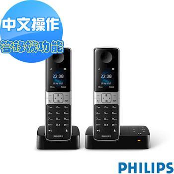 PHILIPS飛利浦飛利浦全彩中文數位無線電話-子母機-附答錄功能D6352B/96