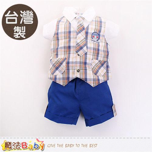 魔法Baby 男童裝 台灣製專櫃款三件式套裝組~k50051