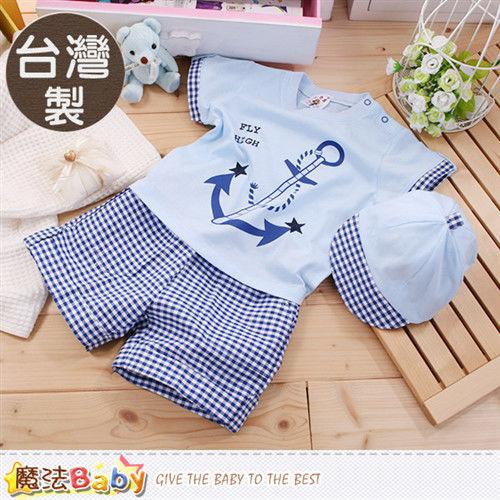 魔法Baby 男童裝 台灣製專櫃款幼童三件式套裝組~k50050