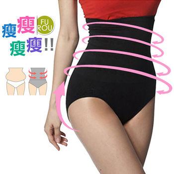 Fu Rou無縫超高腰舒適透氣雕塑褲(1入)