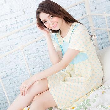 Wonderland ST839.3 清新俏麗牛奶絲居家洋裝(黃)