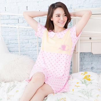 Wonderland ST839.1玩色甜心牛奶絲居家洋裝(粉)