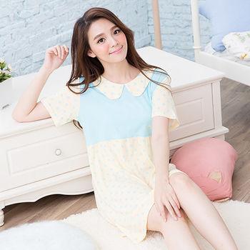 Wonderland ST839.1玩色甜心牛奶絲居家洋裝(黃)