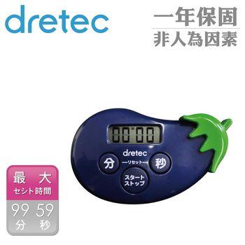 【日本DRETEC】茄子計時器