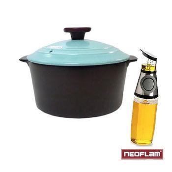 韓國NEOFLAM 簡約時尚陶蓋鍋18cm+美式按壓式計量油瓶