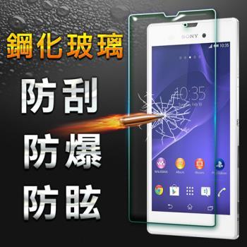 【YANG YI】揚邑  Sony Xperia T3 防爆防刮防眩弧邊 9H鋼化玻璃保護貼膜