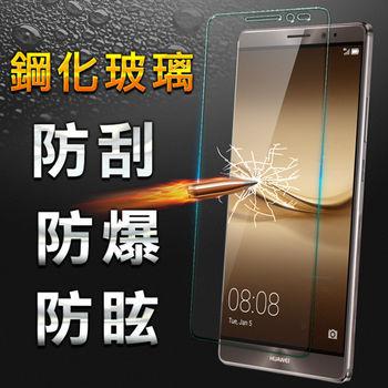 【YANG YI】揚邑  Huawei Mate 8 防爆防刮防眩弧邊 9H鋼化玻璃保護貼膜