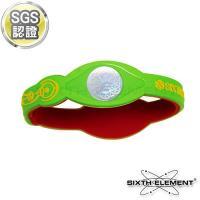 ~第六元素~IEB負離子高能量手環 522 黃綠紅