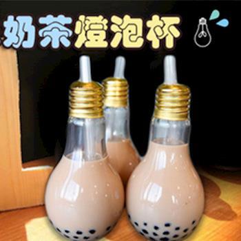 窩自在★創意燈泡玻璃杯飲料杯/燈泡奶茶/燈泡杯-400ml