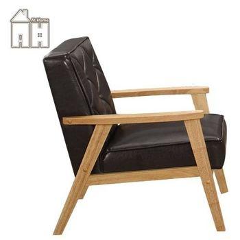 【AT HOME】提爾本色單人黑皮沙發