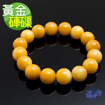 【龍吟軒】12mm黃金硨磲招財手珠